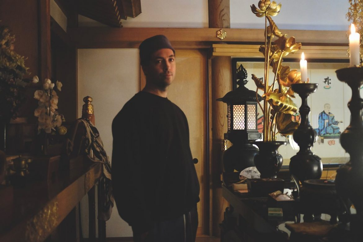 Tim-Hecker-promo-2-1170x780